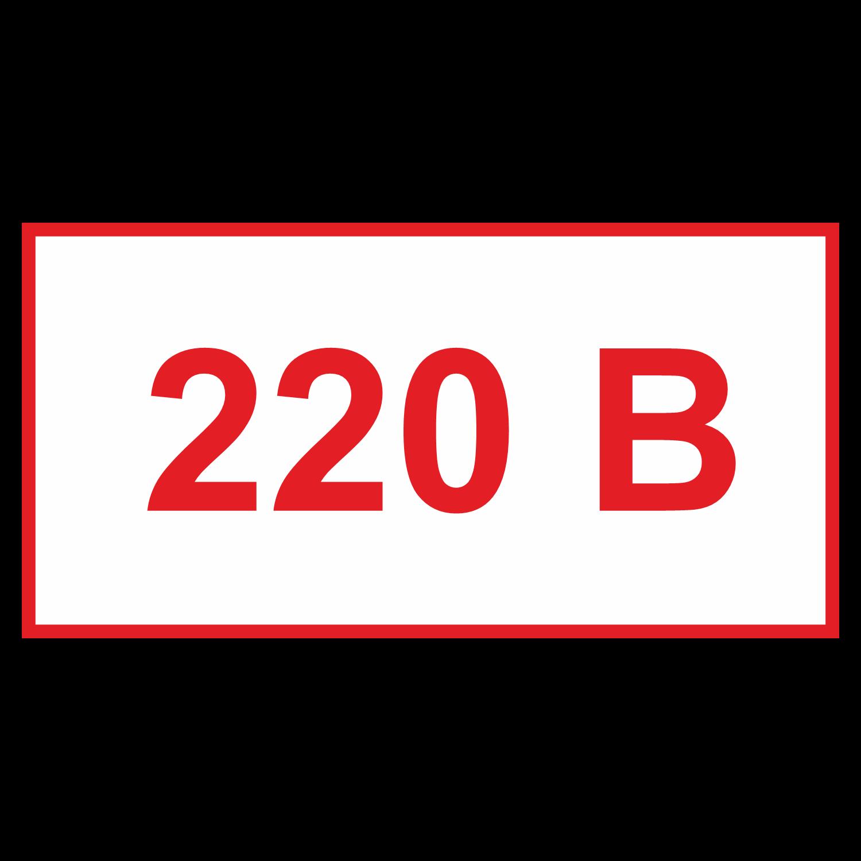 220вольт Ру Интернет Магазин Томск